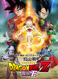 Rising Sun: Dragon Ball Z Dominates Box Office (2)