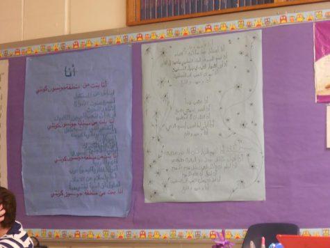 Cherubic Arabic